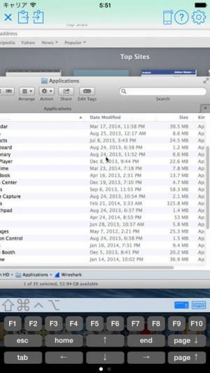 iPhone、iPadアプリ「Remote Screen」のスクリーンショット 5枚目