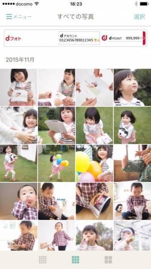 iPhone、iPadアプリ「dフォト」のスクリーンショット 2枚目