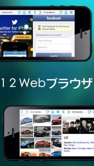 iPhone、iPadアプリ「Double Browser Pro for iOS 8」のスクリーンショット 1枚目