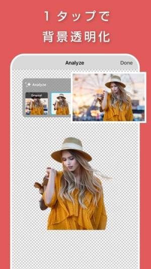 iPhone、iPadアプリ「合成写真 合成スタジオ」のスクリーンショット 1枚目