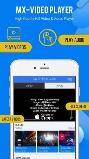 iPhone、iPadアプリ「MX Video Player」のスクリーンショット 1枚目