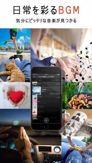 iPhone、iPadアプリ「SMART USEN -音楽やオリジナル番組聴き放題-」のスクリーンショット 3枚目