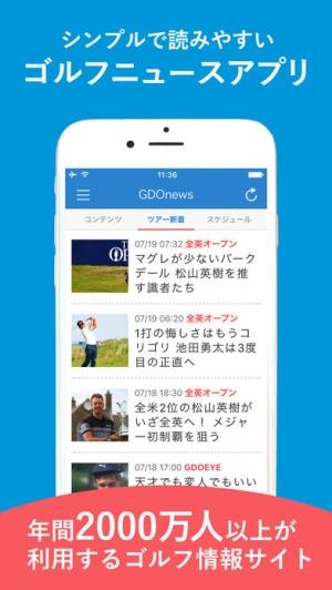 iPhone、iPadアプリ「ゴルフニュース速報 - GDO」のスクリーンショット 1枚目