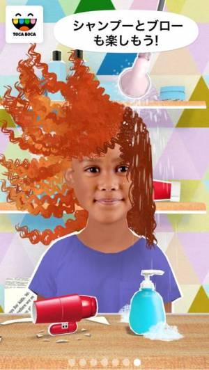iPhone、iPadアプリ「Toca Hair Salon Me」のスクリーンショット 3枚目