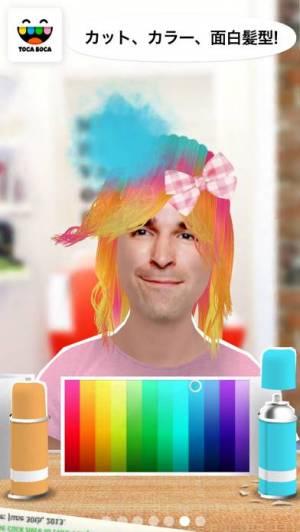iPhone、iPadアプリ「Toca Hair Salon Me」のスクリーンショット 2枚目