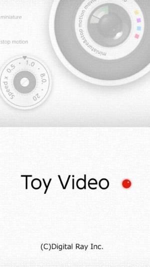iPhone、iPadアプリ「トイビデオ -GIFアニメ対応/無音動画撮影/タイムラプス/ミニチュア/コマ撮り/Vine編集」のスクリーンショット 5枚目