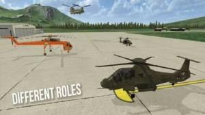 iPhone、iPadアプリ「Air Cavalry - Flight Simulator」のスクリーンショット 2枚目