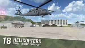 iPhone、iPadアプリ「Air Cavalry - Flight Simulator」のスクリーンショット 1枚目
