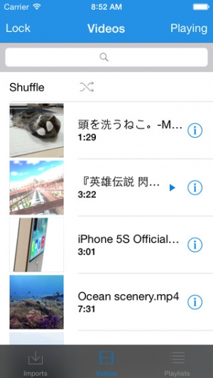 iPhone、iPadアプリ「Cloud Player - Play Videos from Cloud」のスクリーンショット 2枚目