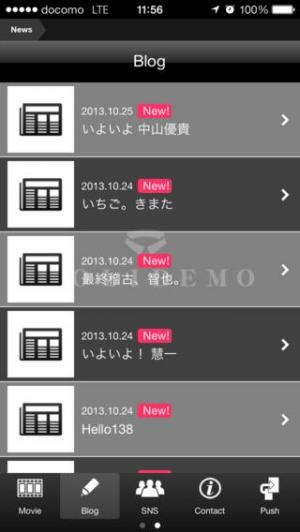 iPhone、iPadアプリ「SOLIDEMO」のスクリーンショット 3枚目