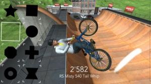 iPhone、iPadアプリ「DMBX 2.5 - Mountain Bike and BMX」のスクリーンショット 2枚目