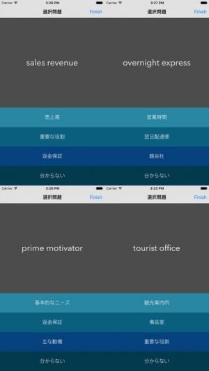 iPhone、iPadアプリ「高校レベルで TOEIC 730点以上獲得 - 語彙・リスニング トレーニング -」のスクリーンショット 3枚目