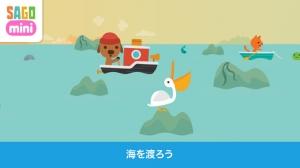 iPhone、iPadアプリ「音楽の旅 - サゴミ二」のスクリーンショット 2枚目