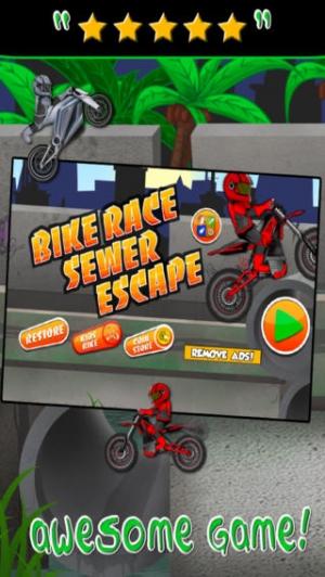 iPhone、iPadアプリ「オートバイバイクレースエスケープ:ミュータント下水道ラット&カメゲームからスピードレーシング - マルチプレイシューター版」のスクリーンショット 1枚目