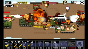 iPhone、iPadアプリ「陸軍ウォーズフレンズ」のスクリーンショット 3枚目