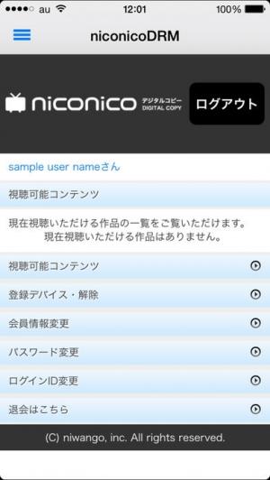 iPhone、iPadアプリ「niconicoDRM」のスクリーンショット 3枚目