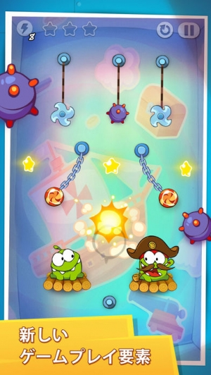 iPhone、iPadアプリ「Cut the Rope: Time Travel™」のスクリーンショット 3枚目