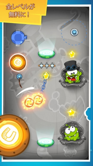 iPhone、iPadアプリ「Cut the Rope: Time Travel™」のスクリーンショット 5枚目