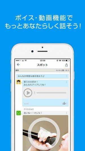 iPhone、iPadアプリ「アンサー 趣味の話から悩み相談まで何でも気軽に話せるコミュニティ」のスクリーンショット 5枚目