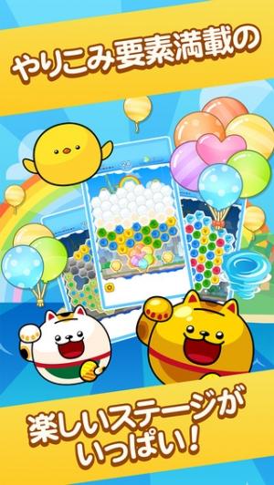 iPhone、iPadアプリ「パズ億~爽快パズルゲーム」のスクリーンショット 3枚目