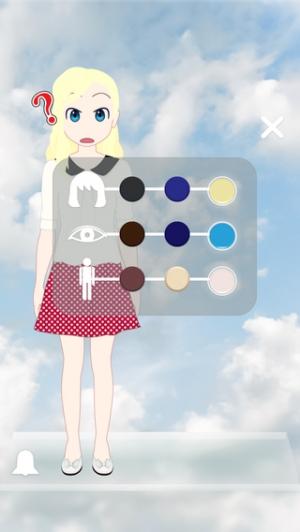 iPhone、iPadアプリ「のり子ちゃん」のスクリーンショット 3枚目