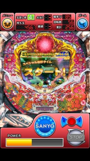 iPhone、iPadアプリ「CRスーパー海物語IN沖縄3 無料版」のスクリーンショット 3枚目