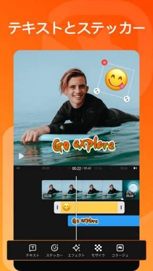 iPhone、iPadアプリ「VivaVideo-動画編集&動画作成&動画加工」のスクリーンショット 4枚目