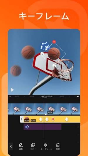 iPhone、iPadアプリ「VivaVideo-動画編集&動画作成&動画加工」のスクリーンショット 5枚目