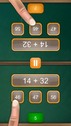 iPhone、iPadアプリ「2人用ゲーム数学」のスクリーンショット 1枚目