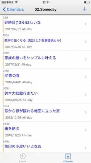 iPhone、iPadアプリ「あと何日カウントダウンカレンダー カイル」のスクリーンショット 3枚目