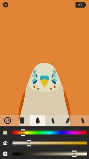 iPhone、iPadアプリ「トリノイロ - 鳥壁紙メーカー」のスクリーンショット 4枚目