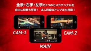 """iPhone、iPadアプリ「TAKUYAが教えるギター・レッスン """"Guitar de POP""""」のスクリーンショット 3枚目"""