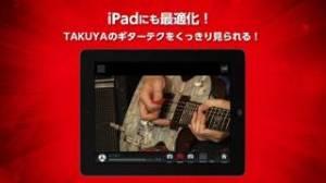 """iPhone、iPadアプリ「TAKUYAが教えるギター・レッスン """"Guitar de POP""""」のスクリーンショット 5枚目"""
