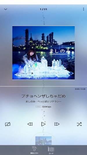 iPhone、iPadアプリ「mysoundプレーヤー」のスクリーンショット 1枚目