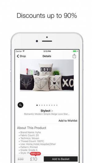 iPhone、iPadアプリ「Stylect - Find your Perfect Shoes!」のスクリーンショット 3枚目