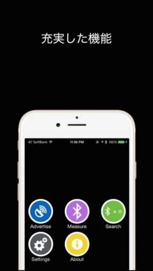 iPhone、iPadアプリ「BLEMeasure」のスクリーンショット 1枚目