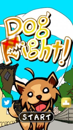 iPhone、iPadアプリ「DogFight!!」のスクリーンショット 1枚目