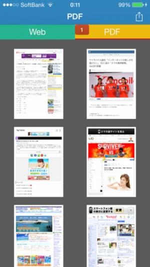 iPhone、iPadアプリ「PDF作成 Lite」のスクリーンショット 1枚目