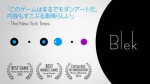 iPhone、iPadアプリ「Blek」のスクリーンショット 1枚目