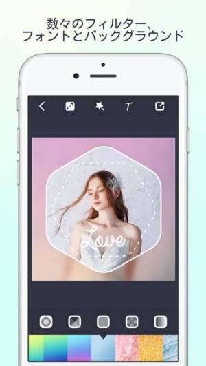 iPhone、iPadアプリ「Lighto - シェイプやマスク効果・画像フレームクリップ」のスクリーンショット 2枚目