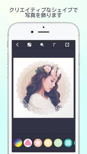 iPhone、iPadアプリ「Lighto - シェイプやマスク効果・画像フレームクリップ」のスクリーンショット 1枚目