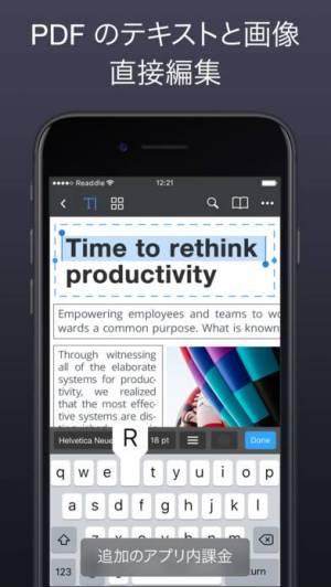 iPhone、iPadアプリ「PDF Expert by Readdle」のスクリーンショット 3枚目