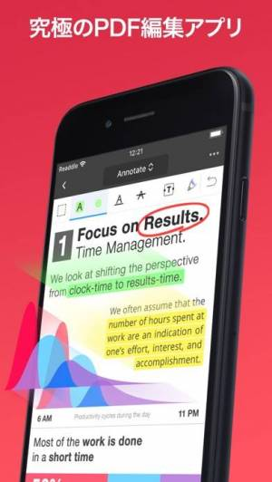iPhone、iPadアプリ「PDF Expert - PDF編集、変換、書き込み」のスクリーンショット 2枚目