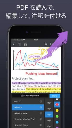 iPhone、iPadアプリ「PDF Expert by Readdle」のスクリーンショット 2枚目