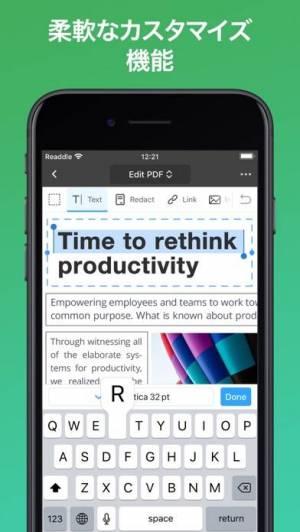 iPhone、iPadアプリ「PDF Expert - PDF編集、変換、書き込み」のスクリーンショット 5枚目