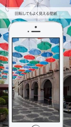 iPhone、iPadアプリ「壁紙 リサイズ - Wallpaper」のスクリーンショット 1枚目