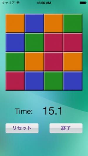 iPhone、iPadアプリ「ループールC4 斜めに交差するパズル」のスクリーンショット 1枚目