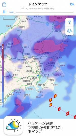 iPhone、iPadアプリ「気象ライブ°」のスクリーンショット 5枚目