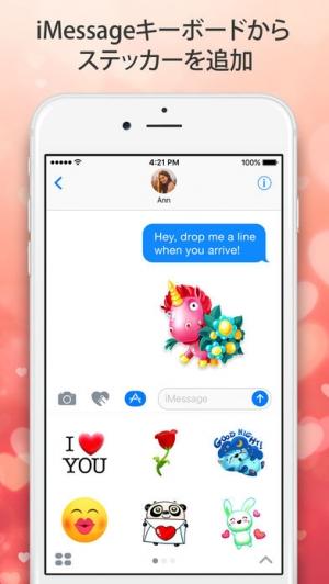iPhone、iPadアプリ「私の絵文字キーボード - 無料キーボードテーマ & 新しい絵文字」のスクリーンショット 3枚目