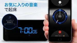 iPhone、iPadアプリ「私の目覚まし時計 - スリープタイマー & アラーム」のスクリーンショット 1枚目